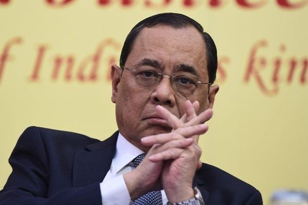 supreme court ranjan gogoi sexual abuse clean chit