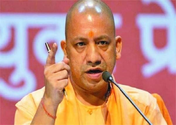 caa violence guilty pictures posters yogi government