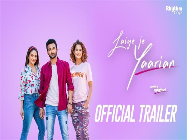 laiye je yaarian official trailer release