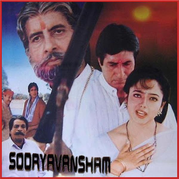 sooryavansham actress soundarya