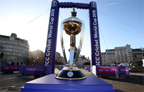 icc has decided to officially launch the icc cricket world cup 2019