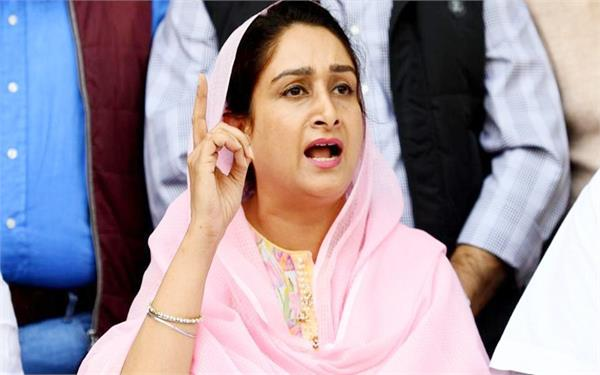 narendra modi cabinet harsimrat kaur badal