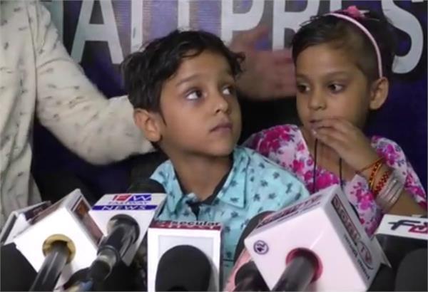video viral mohali press conference panchkula