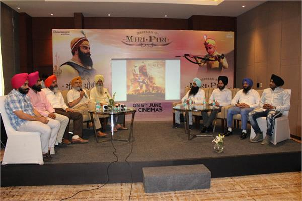 music launch dastaan e miri piri