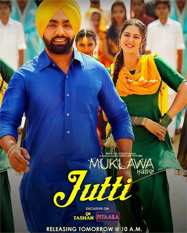 jutti song releasing tomorrow
