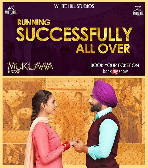 muklawa 4 days box office collection