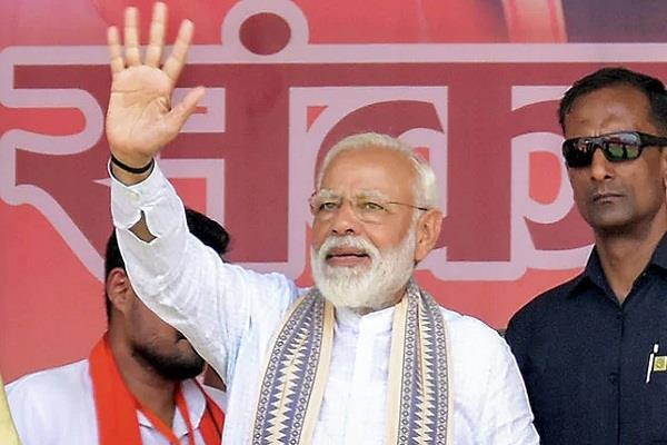 election commission gives clean chit to modi in another case