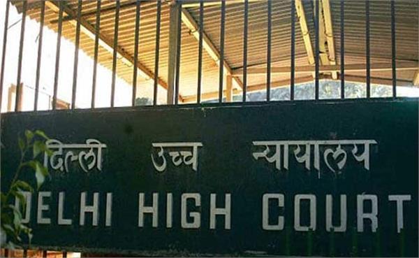 north east delhi high court injured police help