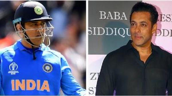 statement given by bollywood actor salman khan about dhoni