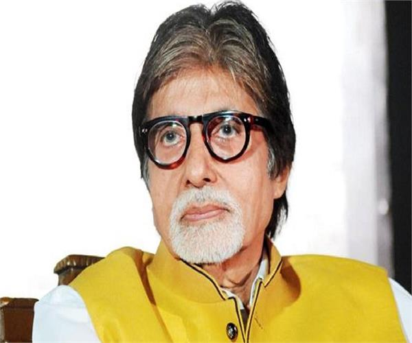 amitabh bachan twitter account hacked