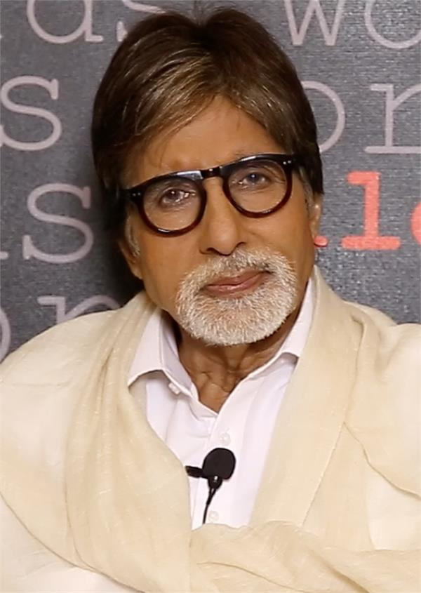 amitabh bachchan pays off outstanding loans of 2100 farmers from bihar