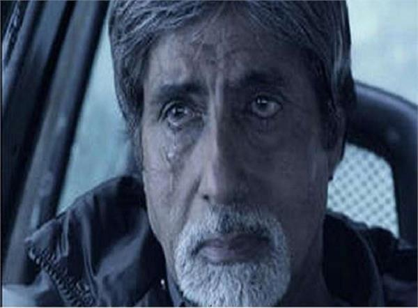 famous bollywood actor amitabh bachachan shared a video