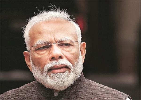 prime minister narendra modi salute democracy