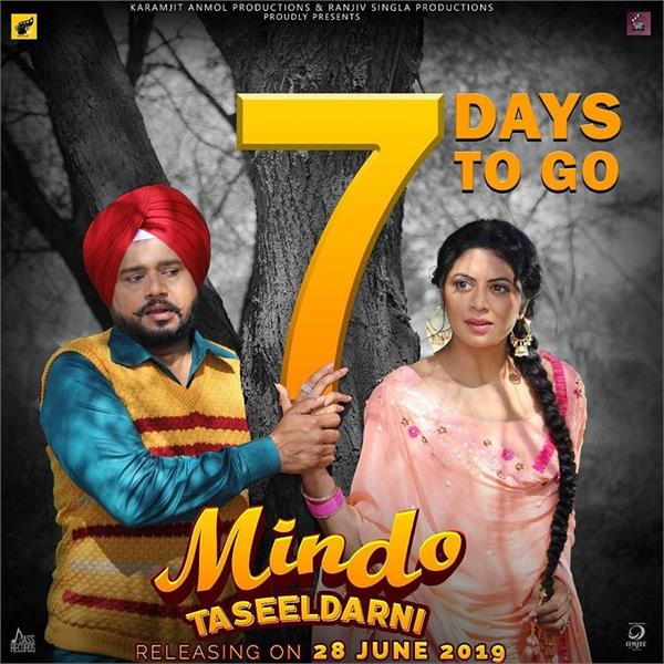 punjabi movie mindo taseeldarni