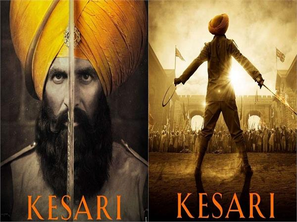 akshay kumar  s kesari to be released in japan on august 16
