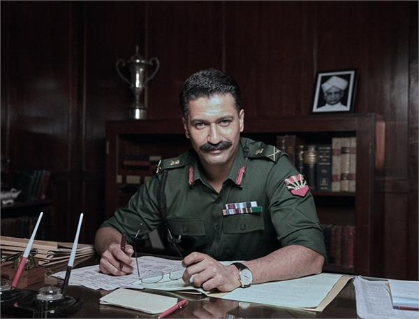 vicky kaushal as field marshal sam manekshaw biopic directed by meghna gulzar
