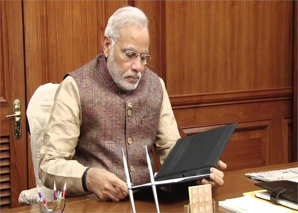 prime minister narendra modi minister office
