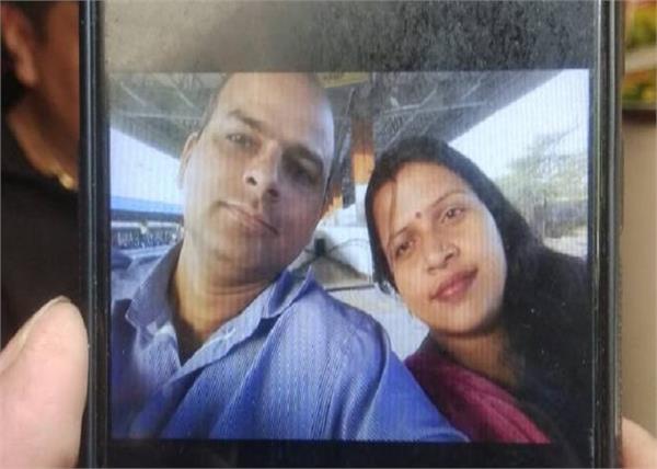 delhi tutor kills his family