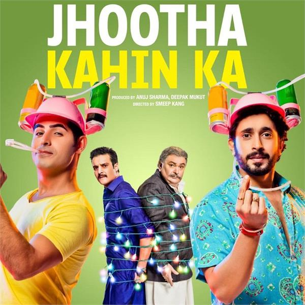 rishi kapoor returns to the big screen with jhootha kahin ka  see first poster