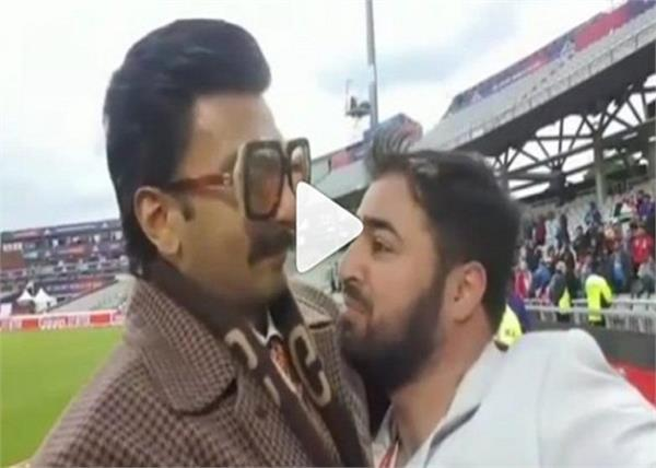 ranveer singh pakistan fan video viral