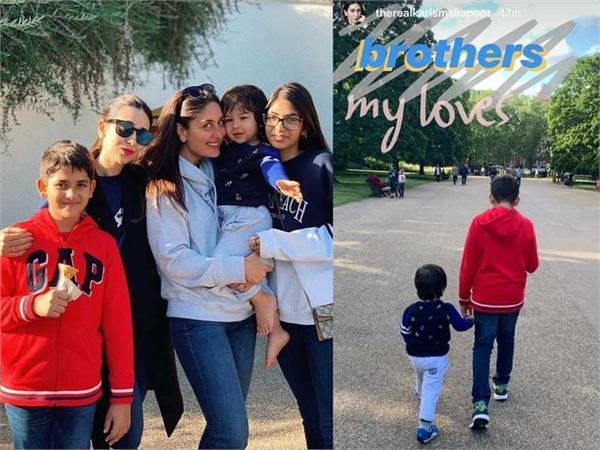 kareena kapoor and taimur ali khan is enjoying the vacation with karisma kapoor