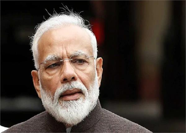 prime minister narendra modi g20 summit japan