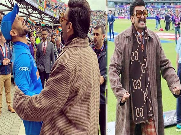 the india vs pakistan match ranveer singh