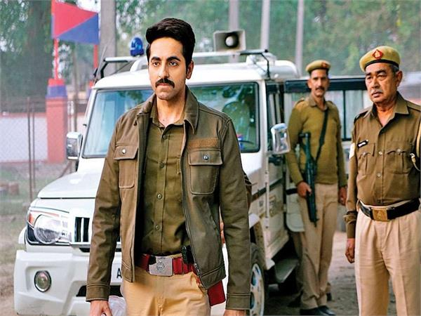 article 15 box office collection day 1