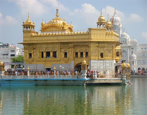 amritsar sri harmandir sahib prasad