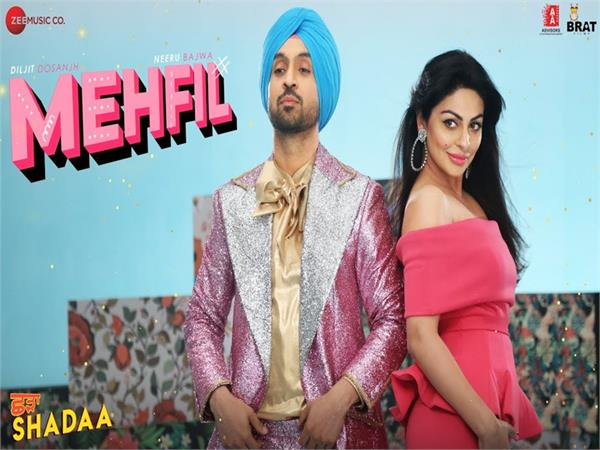 shadaa movie new song mehfil