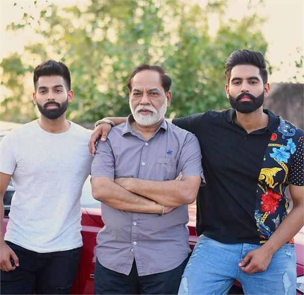parmish verma share a picture on fathers day