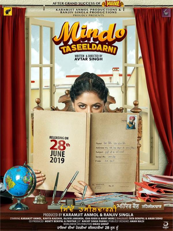 mindo taseeldarni trailer review