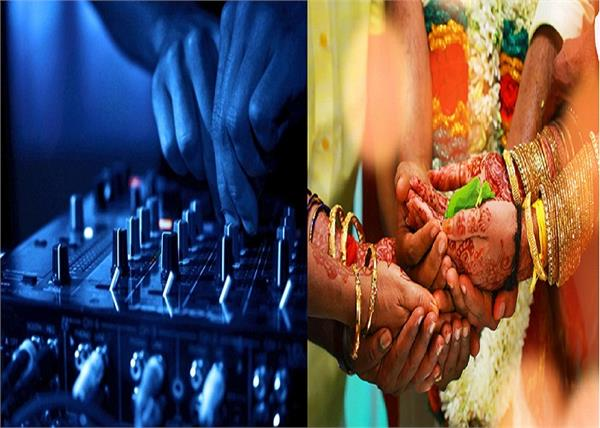 panipat 5 villages ban alcohol and dj wale babu