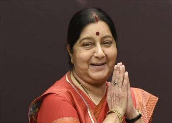 sushma swaraj moved out official residence