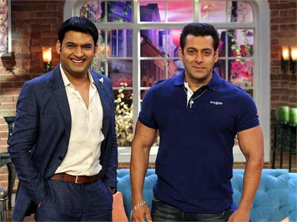 salman khan offer kapil sharma