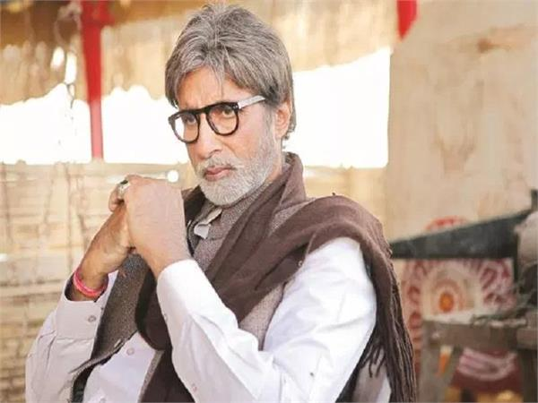 amitabh bachchan funny tweet on heatwave hits over half of india