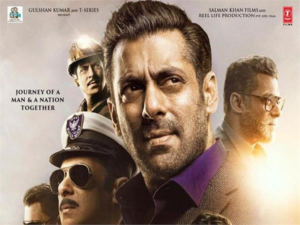 salman khan movie bharat and 2019 cricket world cup