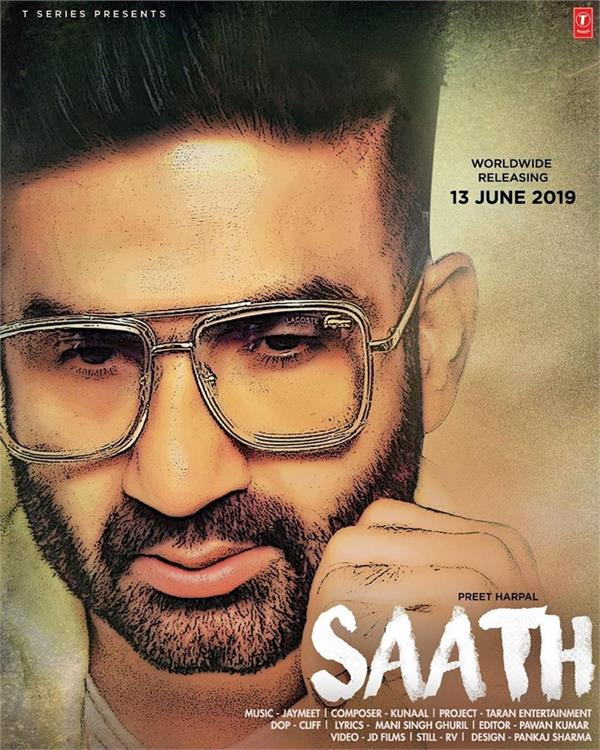 preet harpal new song saath releasing on 13th june