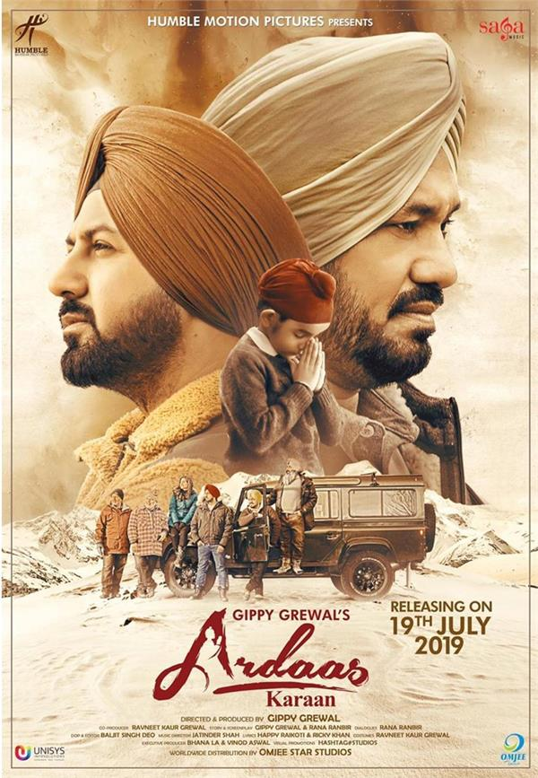ardaas karaan second official poster out now