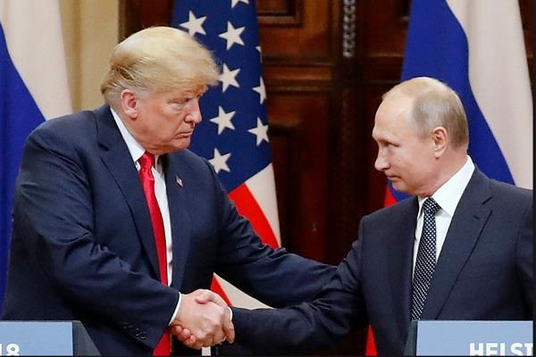serbia host russia us summit