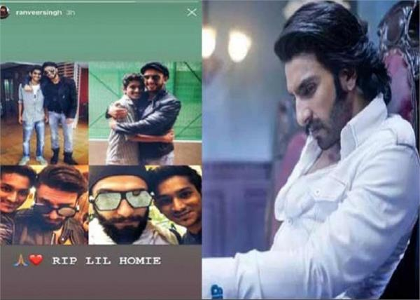 ranveer singh offers condolence as fan passes away in an accident