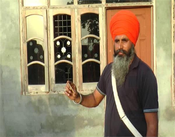 amritsar  land dispute  family  attack