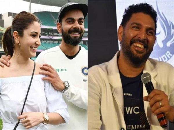 yuvraj singh announces retirement anushka get emotional