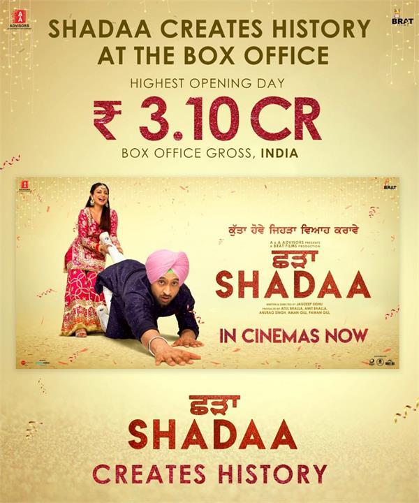 punjabi movie shadaa on 2st day collection
