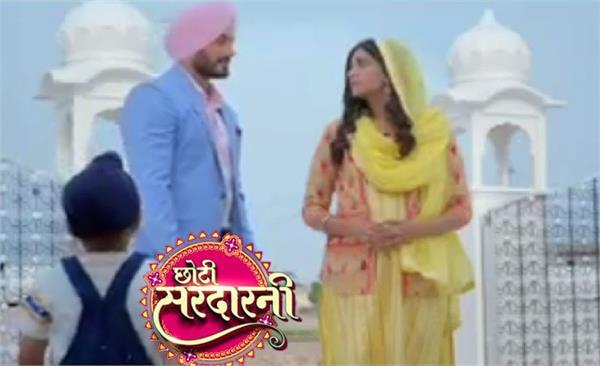 tv serial in controversy