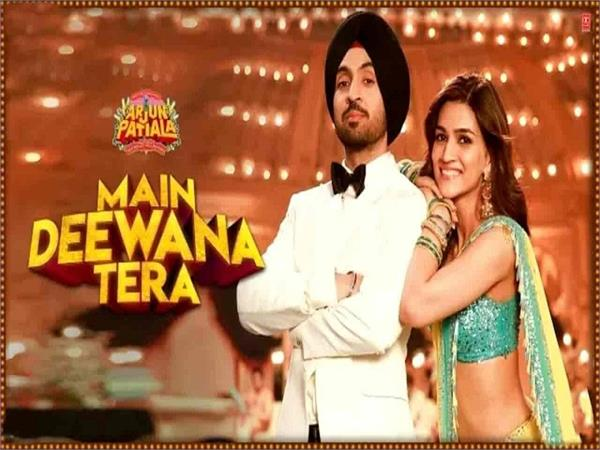 arjun patiala song main deewana tera