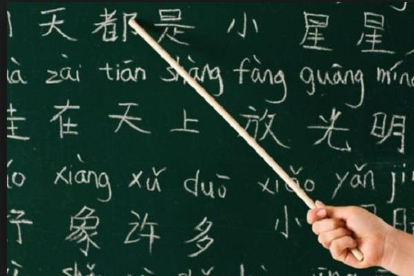 chinese schools nepal china government