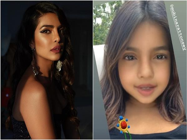 thanks to baby filter  priyanka chopra never looked this cute before