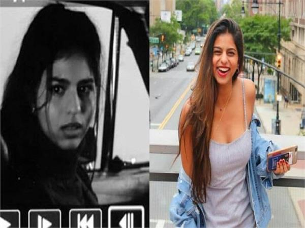 suhana khan all set to take bollywood by storm