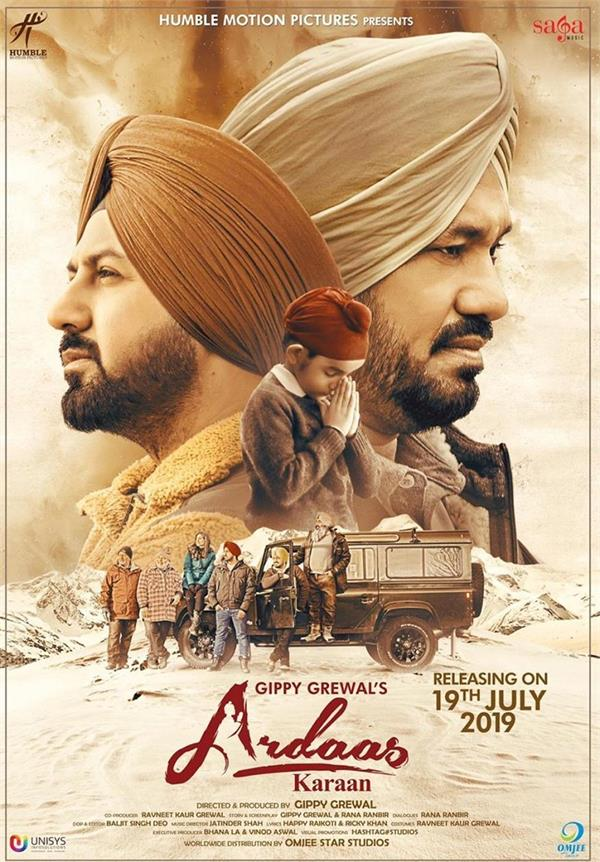 gippy grewal and gurpreet ghuggi